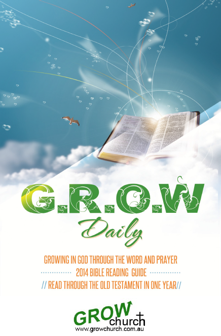growdaily2014